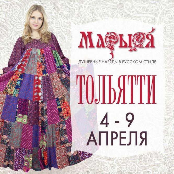 модели платьев для полных женщин за 60 лет